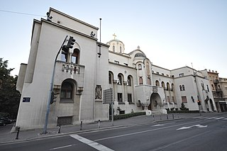 Building of the Patriarchate, Belgrade