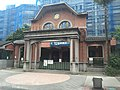 Penglai Elementary School, Taipei under Reform 20160908.jpg