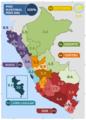 Peru16pesoelectoral.png