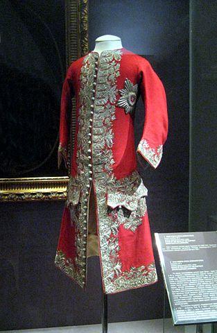 Камзол Петра II, сшитый в 1727-30 годах