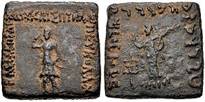 Peukolaos - Coin of Peukalaos.