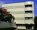 Photron HQ building.jpg