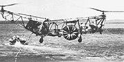 Piasecki HRP towing tests Jun1953