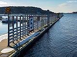 Pier 5 in the North Harbour, Lysekil.jpg