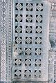 Pierced Window Screen at Manikesvara Temple at Lakkundi.JPG