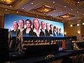 PikiWiki Israel 2219 Election 2009 night - Kadima Party ערב בחירות 2009 - מטה קדימה.jpg