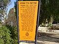 PikiWiki Israel 5010 bir asluj.jpg