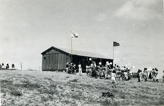 Sderot - School in Sderot, early 1950s