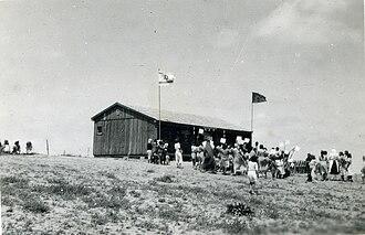 Sderot - School in Sderot, early 1950s
