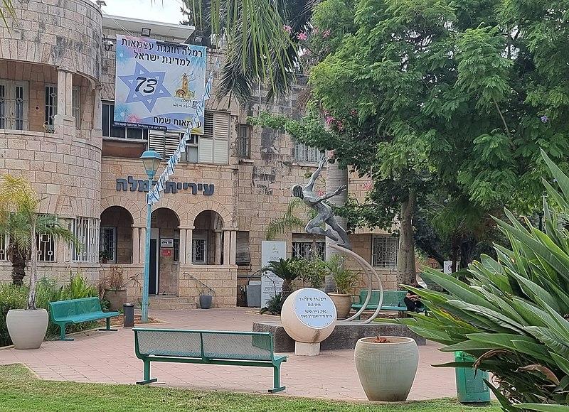 בית עיריית רמלה