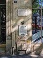 Plaques commémoratives, 13 place Saint-Michel, Paris 6e.jpg