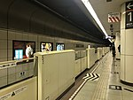 Platform of Hakata Station (Fukuoka Municipal Subway) 2.jpg