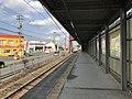 Platform of Misakigaoka Station 4.jpg