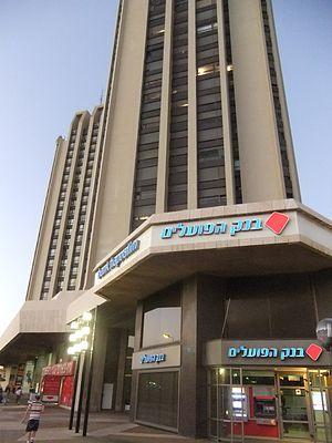 Bank Hapoalim - Bank Hapoalim, Haifa