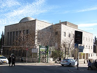 Porat Yosef Yeshiva - Geula branch of Porat Yosef Yeshiva.