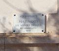 Portiragnes plaque réfugiés Belges.jpg