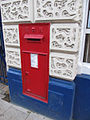 Post Box NR2-202 Norwich, Norfolk, England.jpg