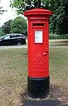 Post box at Arrowe Park.jpg
