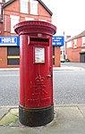 Post box near Claughton Drive, Poulton.jpg