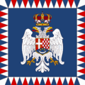 Prince Paul of Yugoslavia - Royal Standard.png