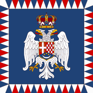 Prince Paul of Yugoslavia - Standard of the Prince Regent