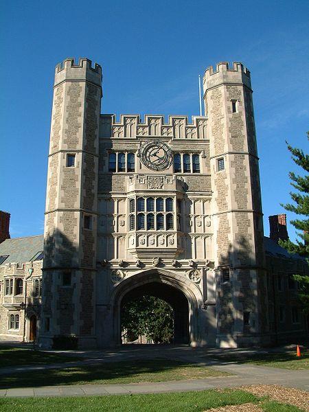 File:Princeton University fort qg.jpg