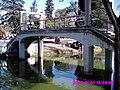 Puente viejo en la isla encantada - panoramio.jpg