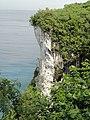 Puntan Dos Amantes cliff (Guam) - DSC01138.JPG
