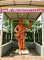 Purandara Dasa Pitamaha of Carnatic music Indian classical.jpg
