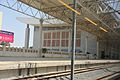 Putian Railway Station platform, 2014-06 02.jpg