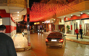 Qamishli - Qamishli streets during Christmas