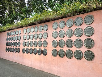 Queensland Greats Awards - Queensland Greats Awards plaques at Roma Street Parkland