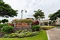 Queen's Market Place Big island Hawaii (46276999411).jpg