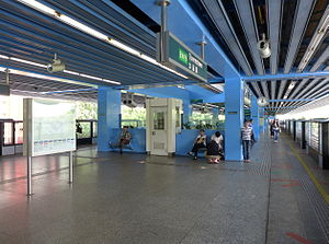 Queenstown MRT Station Platform 201401.jpg