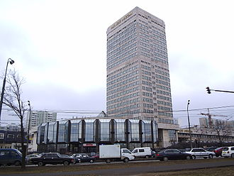 Inter RAO - Image: RAO EES building in Moscow