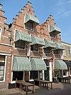 foto van Voormalig woonhuis Maarten Harpertszoon Tromp (Originele sierplafonds uit 1600)