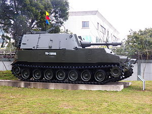 M108 howitzer - A Taiwanese M108 self-propelled howitzer
