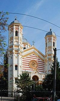 RO B new St Spyridon church.jpg
