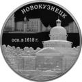 RR5111-0384R 3 рубля 2018 400 лет Новокузнецка.png