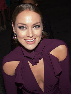 Rachel Skarsten - Skarsten at a 2014 Toronto International Film Festival party