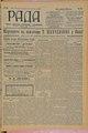 Rada 1908 183.pdf