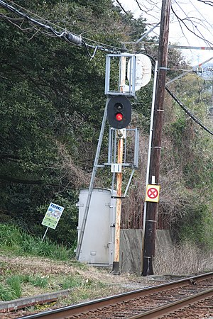 Japanese railway signals - Two-light block signal (Y/R); signal post is shared by signals in both directions.
