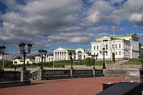 Rastorguev-Kharitonov mansion, Yekaterinburg.jpg