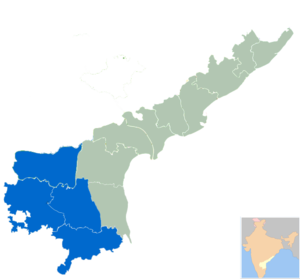 Chittoor district - Chittor district is a part of Rayalaseema region (highlighted in blue) in Andhra Pradesh