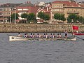 Regata de Santurce 2006.JPG