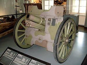 76 mm regimental gun M1927 - 76 mm regimental gun M1927 in The Artillery Museum of Finland.