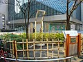 Replica of the Shaheed Minar at Ikebukuro West Exit Park in Tokyo.JPG