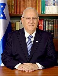 イスラエルの大統領 - Wikipedia