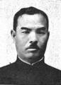 Roichi Kodama.png