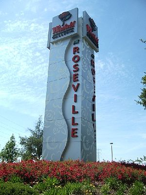 Westfield Galleria at Roseville - Sign on an ornate stele announces the Galleria's location to a nearby intersection.